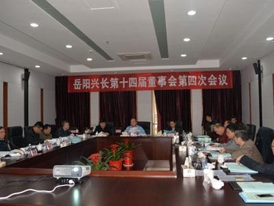 内蒙古快乐十分开奖视频监事会第八次会议决议公告