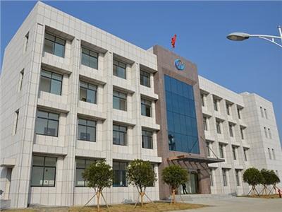 湖南新岭化工股份有限公司